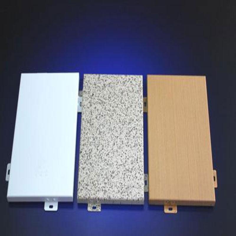 海南铝单板(氟碳)